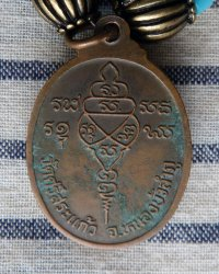 Buddha Amulet Necklace - Replica of Antique Fijian Necklace