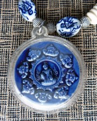 Jatukam Ramathep Amulet - Replica Antique Afghani Necklace Lapis Lazuli, Hand Painted Ceramic Beads, Bone