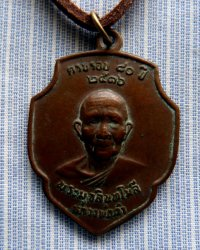 Thai Brass Luang Pu Toh Amulet Necklace