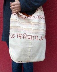 Sanskrit Script Shoulder Bag